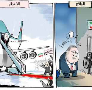 إيران لم تقبل عرض بومبيو