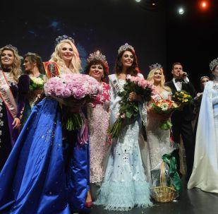 مسابقة ملكة جمال روسيا للسيدات
