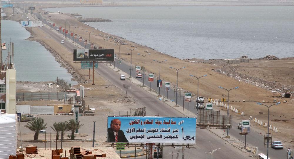 مدينة عدن جنوب اليمن