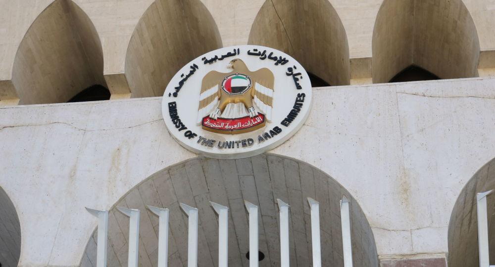 سفارة الإمارات بسوريا