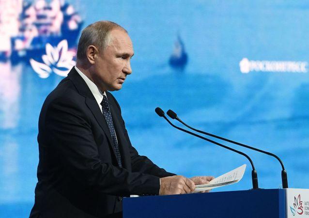 الرئيس الروسي، فلاديمير بوتين، المؤتمر الاقتصادي الشرقي في فلاديفوستوك 5 سبتمبر/ أيلول 2019