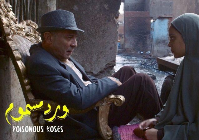 مشهد من الفيلم المصري ورد مسموم