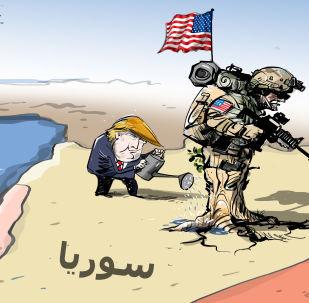 الولايات المتحدة تحاول حل مشكلة شرعية الوجود من خلال تكتيك إطالة وقت تواجدها في سوريا