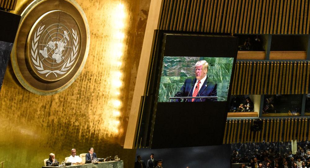 ترامب يلقي خطابه في الجمعية العامة للأمم المتحدة