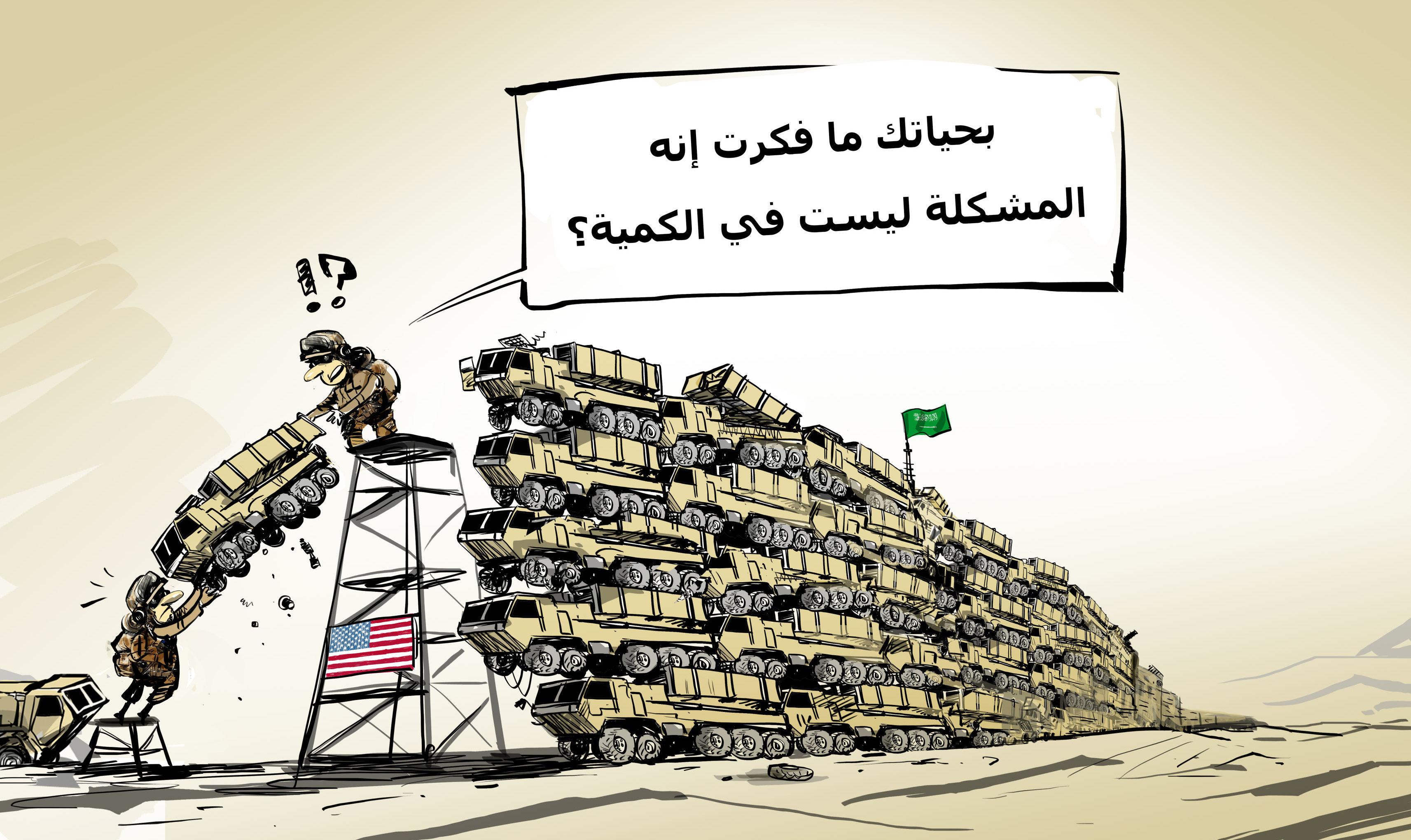 نشر صواريخ باتريوت وأجهزة رادار ونحو 200 جندي أمريكي في السعودية