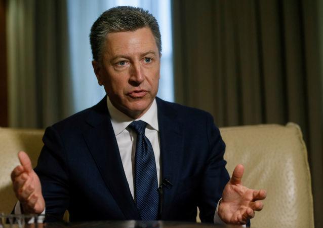 مبعوث الرئيس الأمريكي إلى أوكرانيا كيرت فولكر