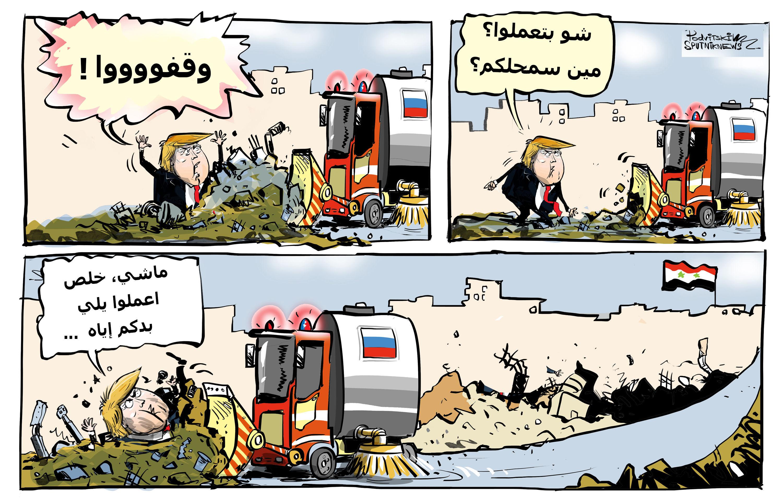 ترامب ليس ضد مشاركة روسيا في تسوية الأزمة السورية