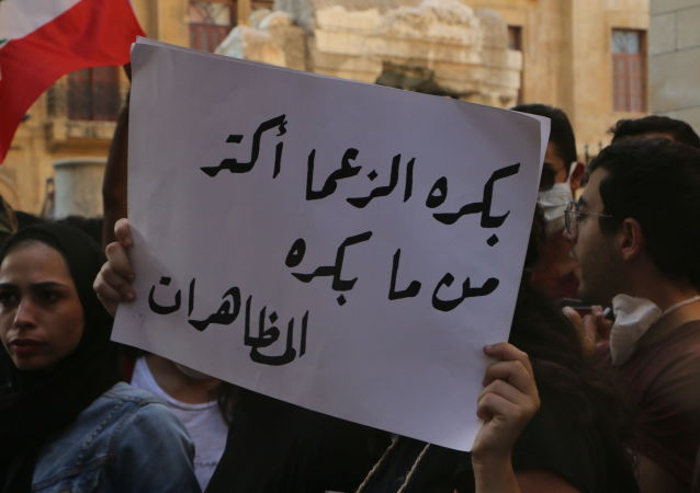 استمرار الاحتجاجات في لبنان، 22 أكتوبر 2019
