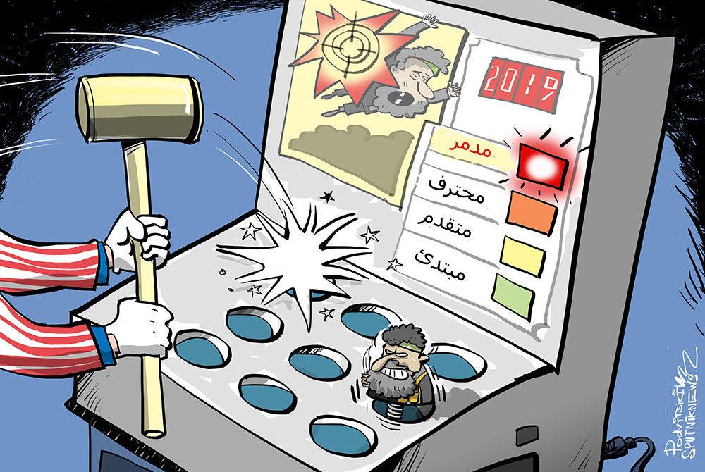 رواية أخرى عن مقتل البغدادي لن تغير من الوضع في سوريا