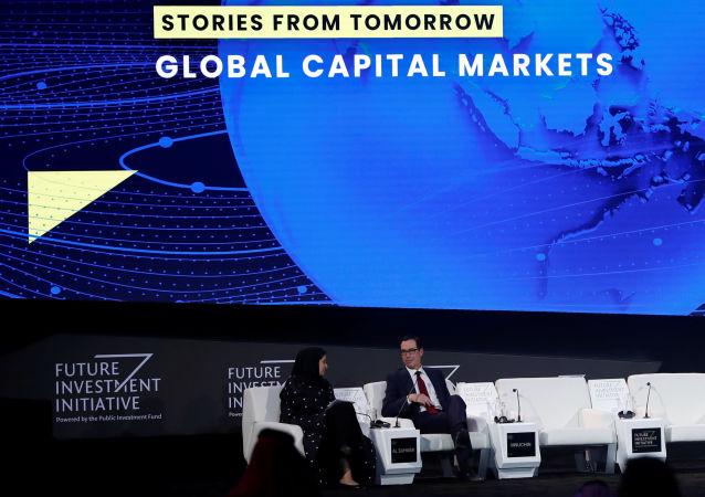 وزير الخزانة الأمريكي ستيفن منوشين في مؤتمر مبادرة الاستثمار في الرياض