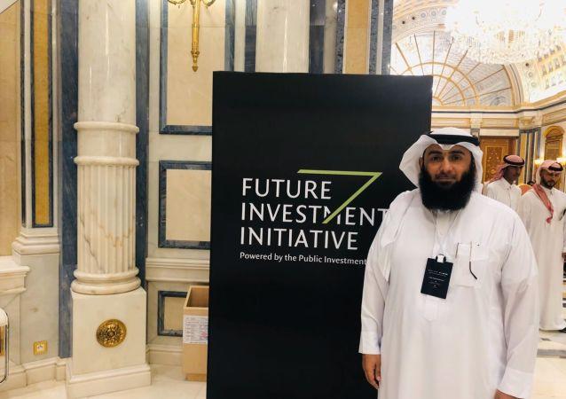 بدر محمد الراجحي، عضو مجلس إدارة مصرف الراجحي