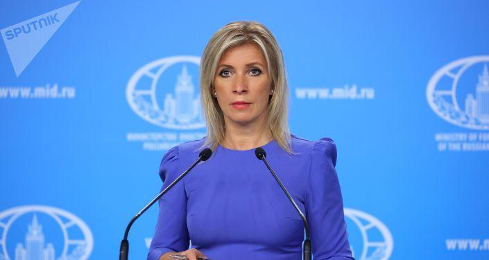 """زاخاروفا: لدينا حقائق تؤكد تعاون واشنطن مع """"داعش"""" في شمال أفغانستان"""