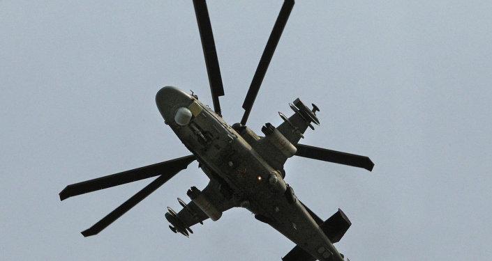 طائرة هيلوكوبتر