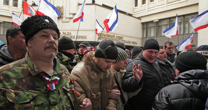 مظاهرة مؤيدة لانضمام القرم إلى روسيا