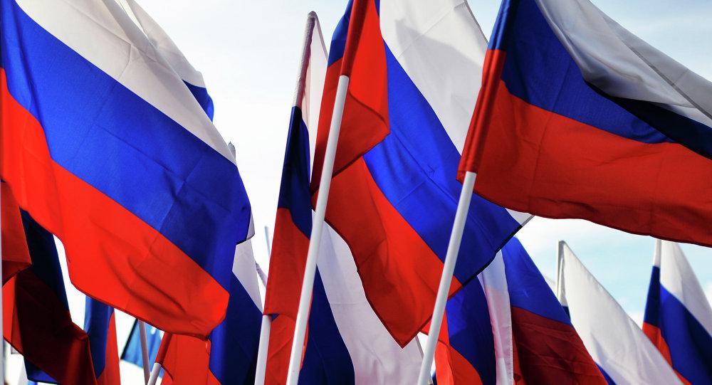 أعلام روسية