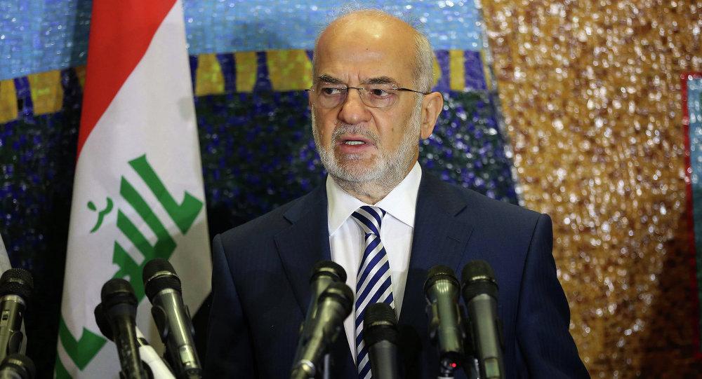 وزير الخارجية العراقي