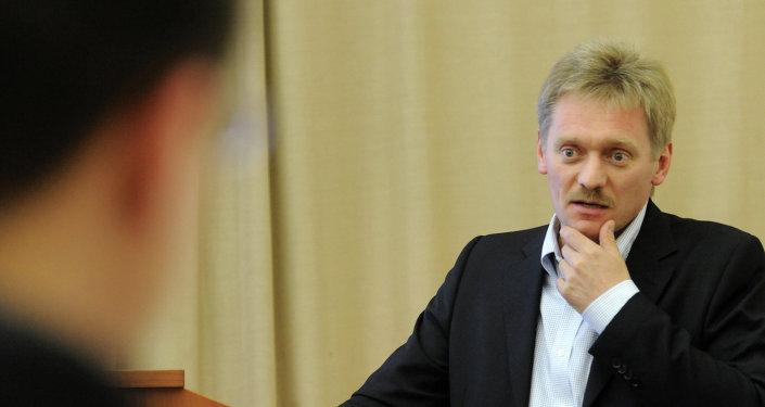 دميتري بيسكوف