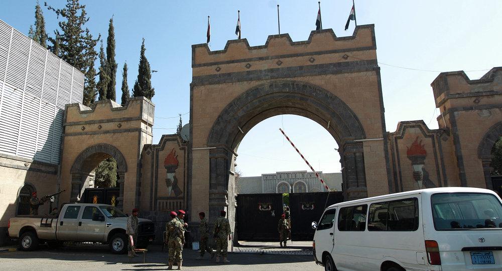 قصر الرئاسة، اليمن