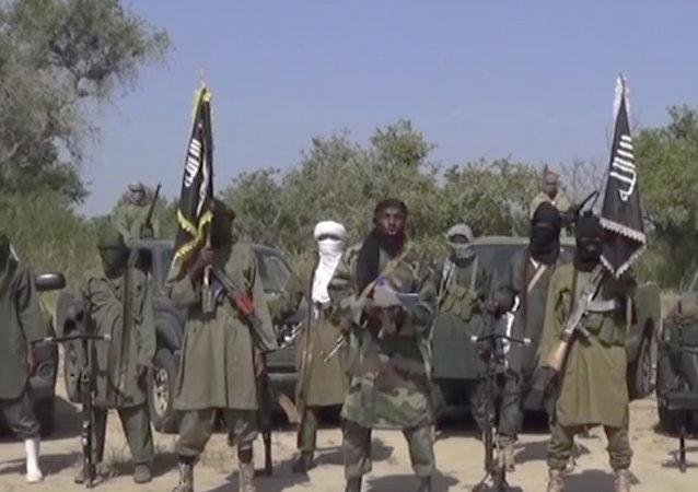 حركة بوكو حرام الإرهابية