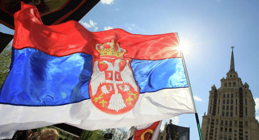 علم صربيا
