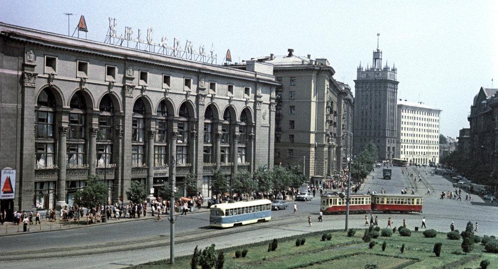 مدينة خاركوف
