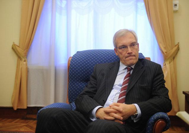 ألكسندر غروشكو