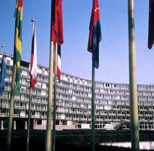 مقر اليونسكو