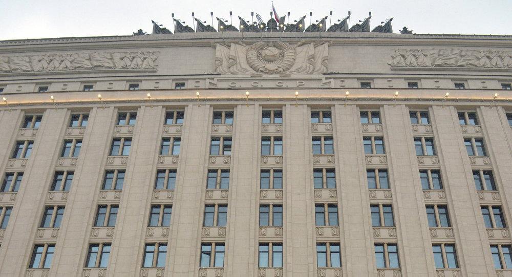 المركز الوطني لإدارة الدفاع