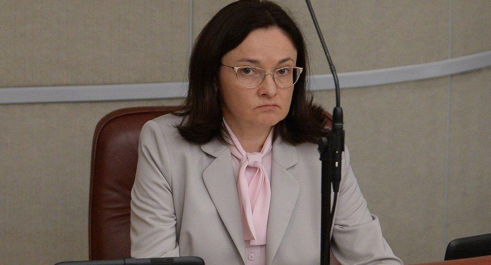 إلفيرا نابيولينا