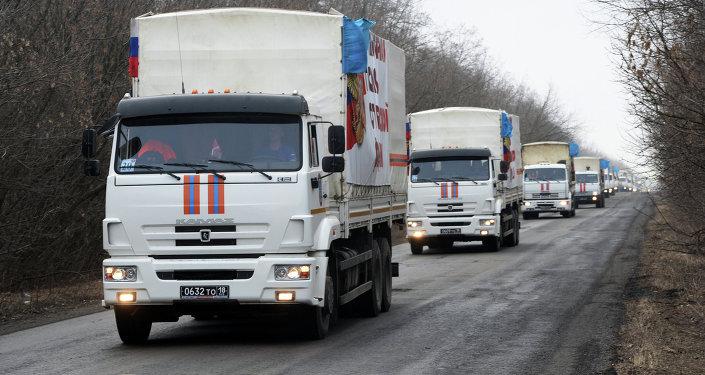قافلة من المساعدات الإنسانية الروسية لسكان دونباس