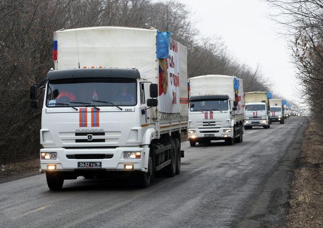 قافلة من المساعدات الإنسانية الروسية