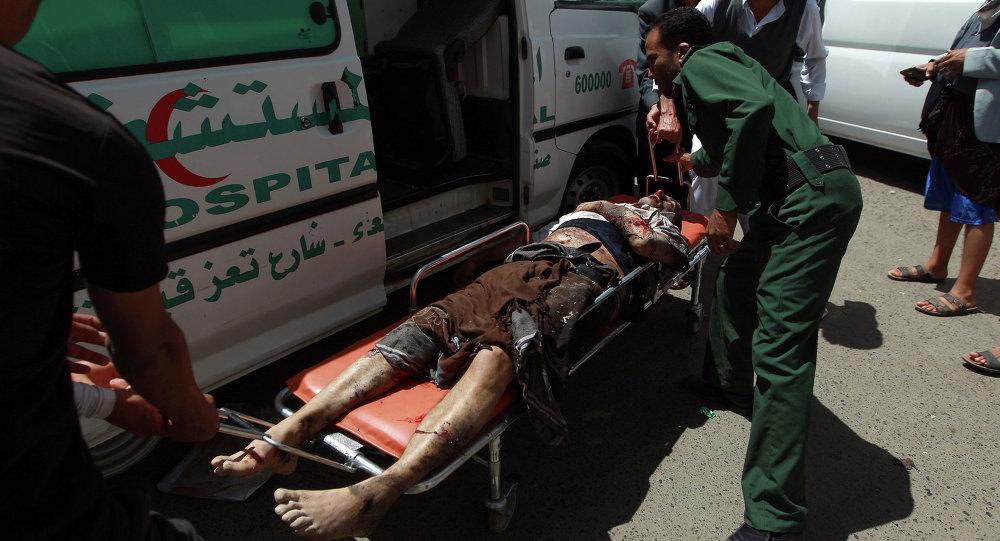 تفجيرات اليمن
