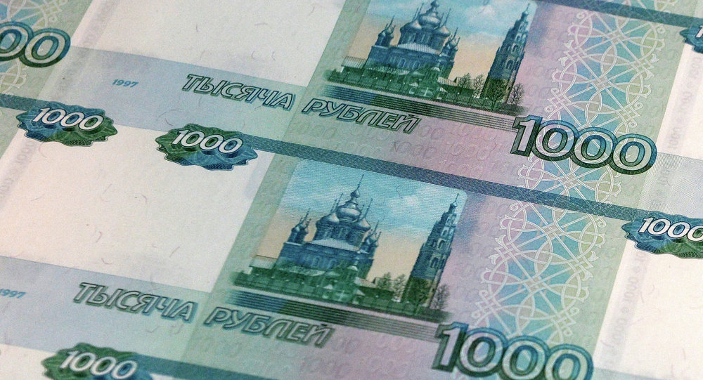 أوراق نقدية روسية
