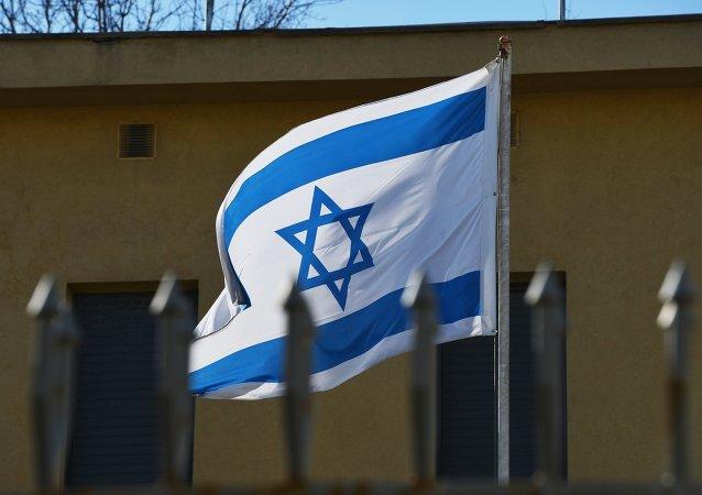 علم إسرائيل