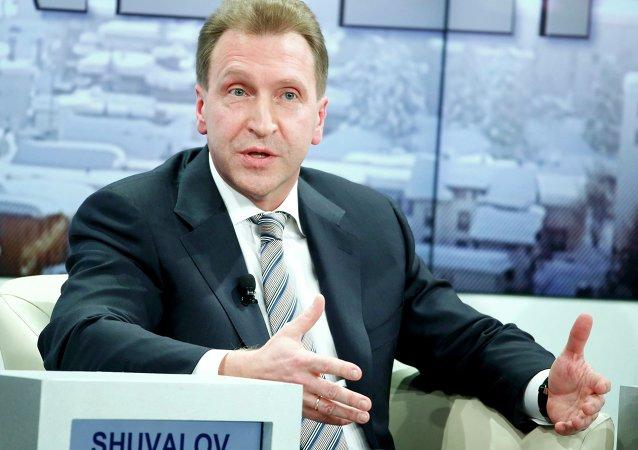إيغور شوفالوف، النائب الأول لرئيس الحكومة الروسية
