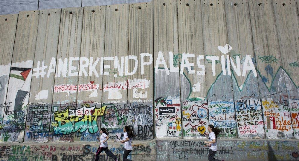فلسطين