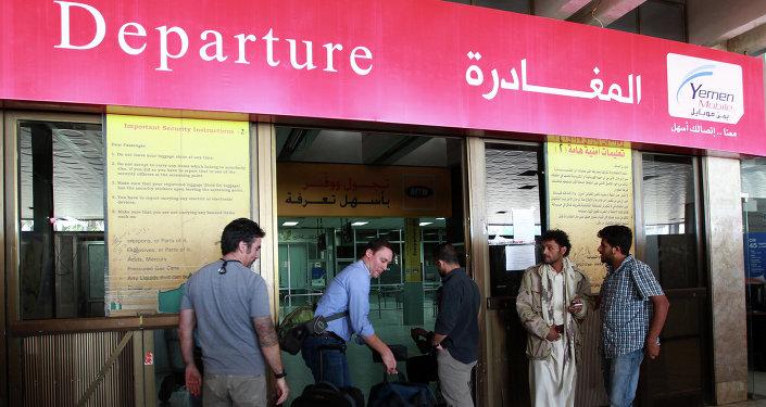 مطار صنعاء الدولي