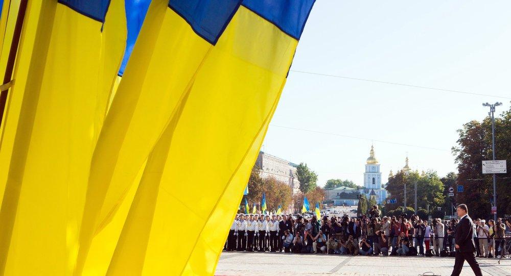 احتفال كييف بيوم علم أوكرانيا