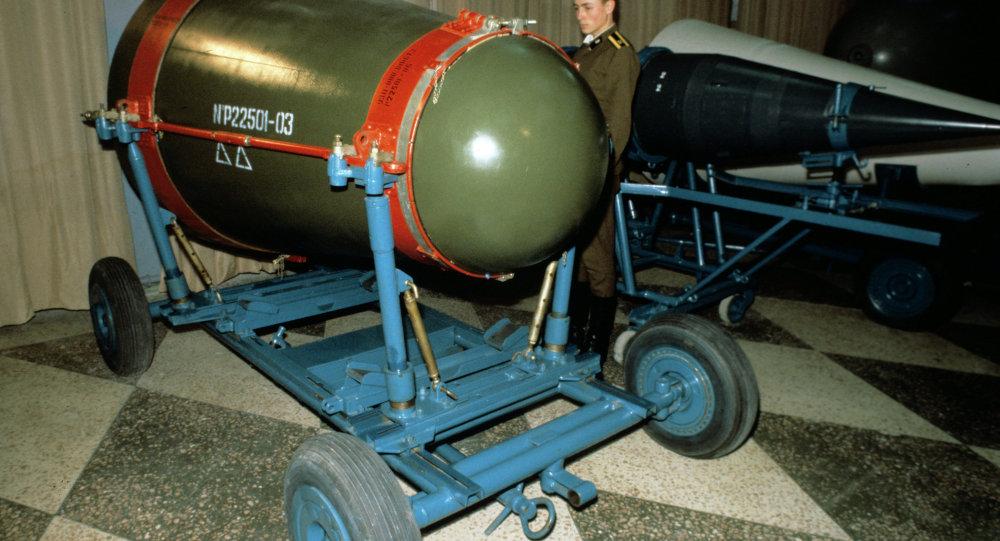 رأس نووي حراري للصاروخ