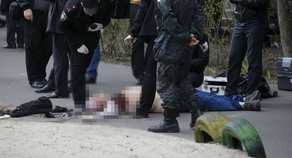مقتل أوليس بوزينا