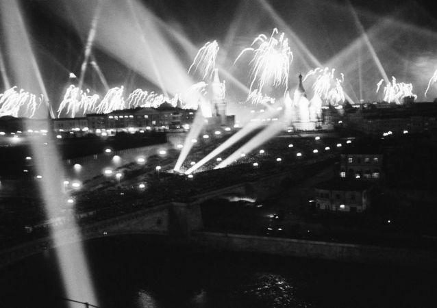 سالوت ( سهام نارية) بمناسبة عيد النصر  9 أيار/ مايو 1945،  موسكو