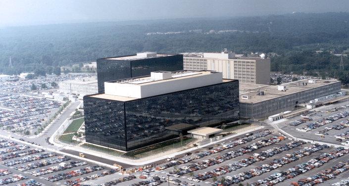 وكالة الأمن القومي الأمريكية