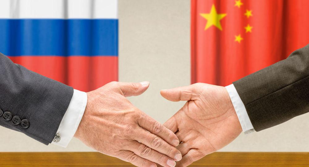 التعاون الروسي - الصيني