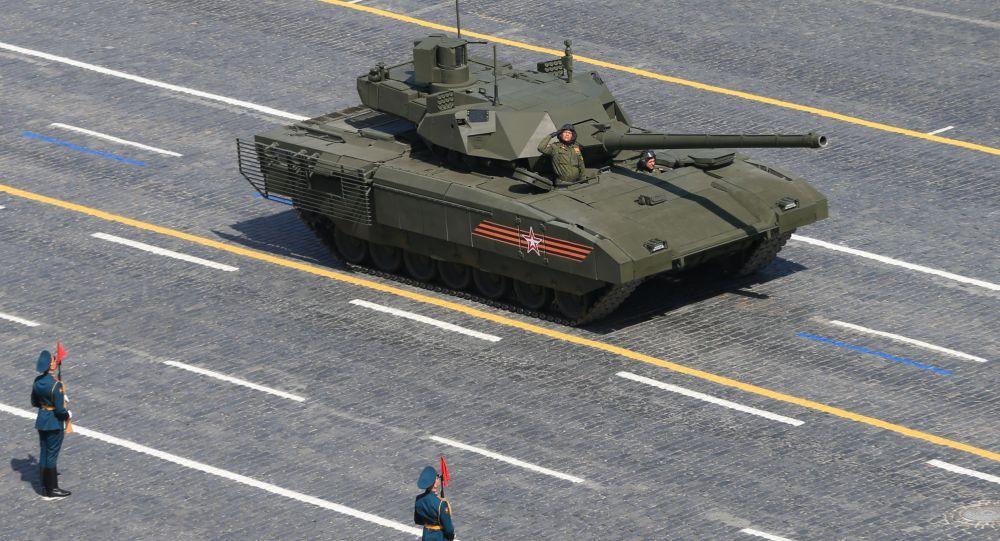 دبابة تي-14 أرماتا