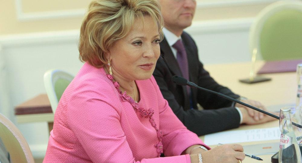 ئيسة مجلس الاتحاد فالنتينا ماتفيينكو