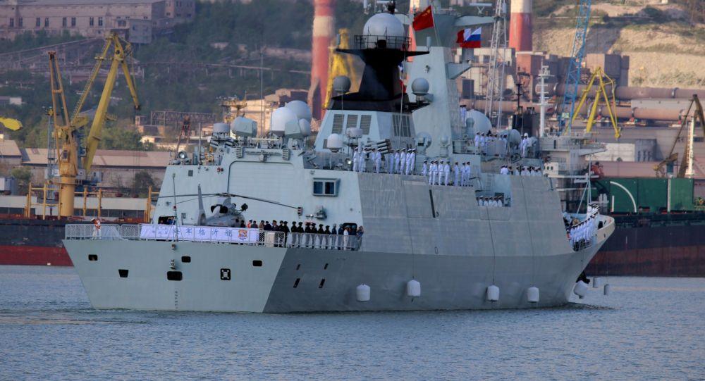 الاسطول البحري الروسي