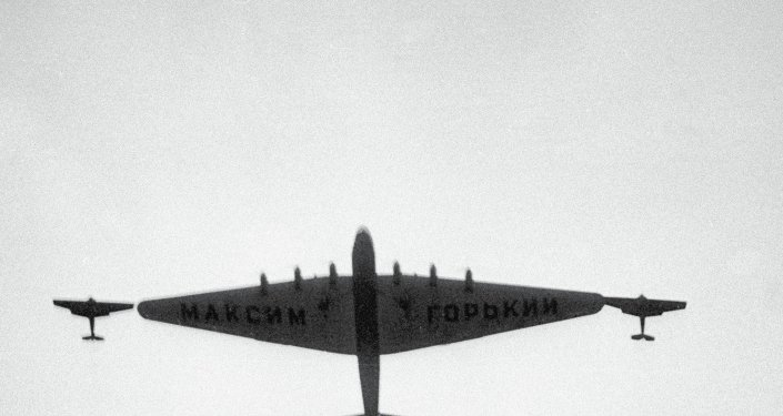 طائرة مكسيم غوركي
