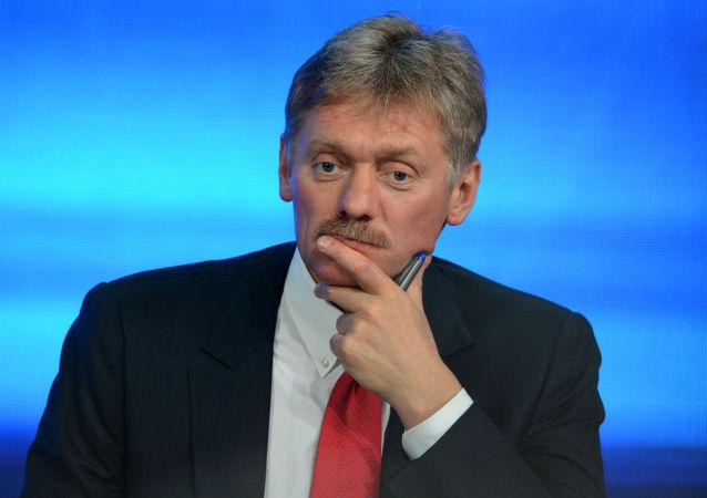 دميتري بيسكوف، السكرتير الصحفي للرئيس فلاديمير بوتين