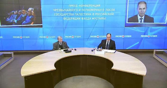 مؤتمر صحفي لسفير دولة فلسطين لدى روسيا