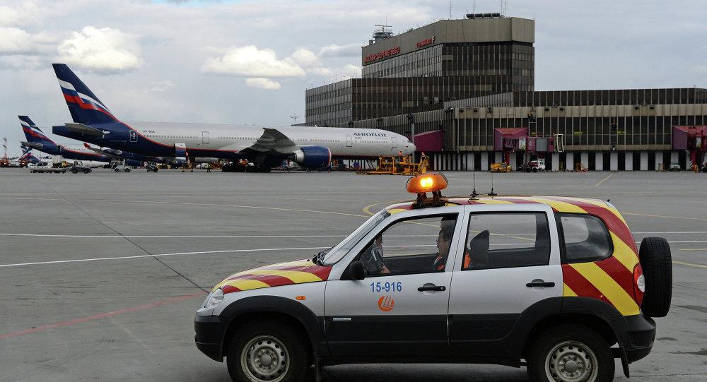 مطار شيريميتييفو